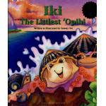 Iki, The Littlest Opihi